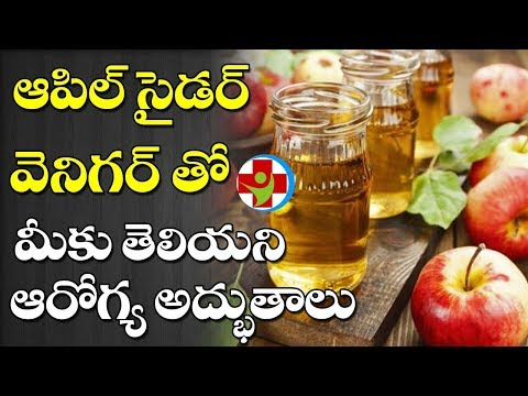 apple-cider-vinegar-benefits-for-health- -good-medicine-for-good-health- -heaith- -health-online