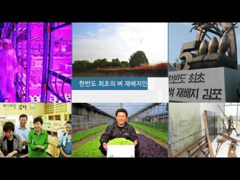 [김포시] 홍보영상