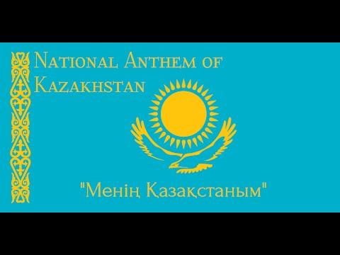 National Anthem of Kazakhstan- Менің Қазақстаным