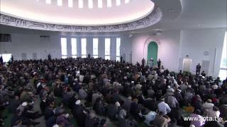 Eid-ul-Adha Sermon 27th October 2012