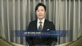 (2020.10.28) 제14회 아시아필름어워드(AFA) 이병헌 배우님 남우주연상 수상 및 소감 영상