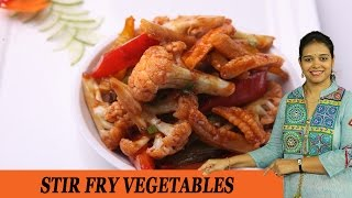 Stir Fry Vegetables - Mrs Vahchef