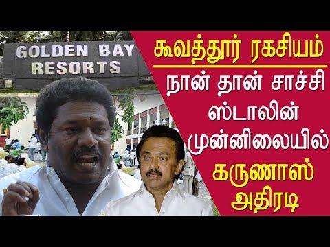 Tamil news, I know the koovathur secrets karunas to stalin tamil news live, tamil live news, redpix