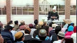 Children's Class, 18 Jan 2009, Educational class with Hadhrat Mirza Masroor Ahmad(aba)