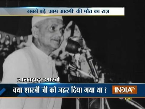 Know how austere and sincere was Lal Bahadur Shastri -1