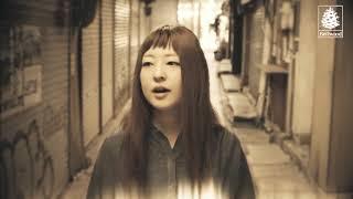 村上紗由里 - さよならの歌