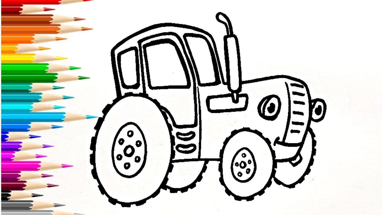 Как нарисовать синий трактор / Мультик раскраска синий ...