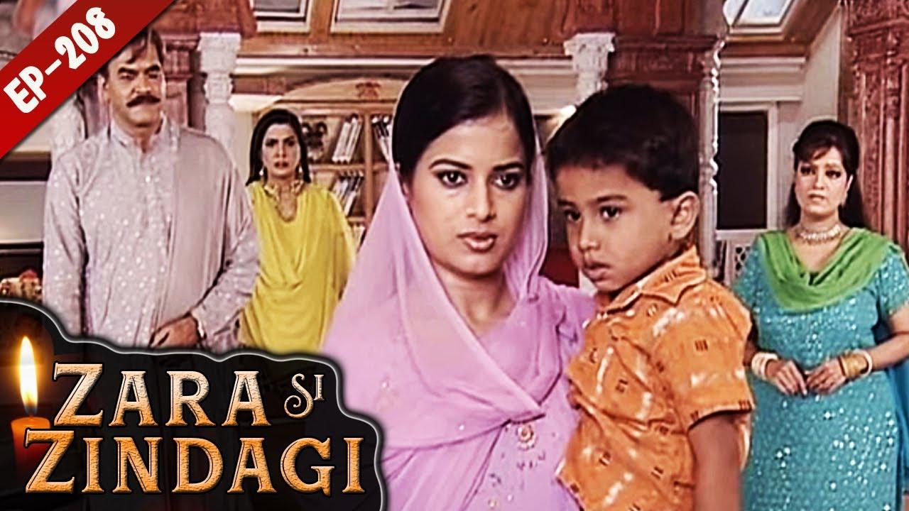 अनजान | ज़रा सी ज़िन्दगी | Epiosde 208 | Zara si Zindagi | 90's Best Hindi Tv Serial