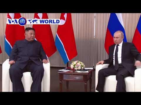 VOA國際60秒(粵語): 2019年4月25日