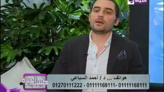 طبيب الحياة - د/أحمد السباعي أخصائي تجميل الأسنان يتحدث عن تطوير مركز بريدج لتجميل الأسنان