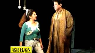 Bangla Natok | Dasshi Meyer Malabadal Part II | Bengali Short Film | Kiran