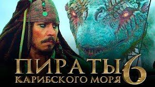 сумерки 6 закат вечности трейлер на русском