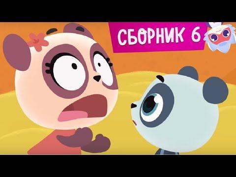 Дракоша Тоша 🐲 -  все серии сразу - Сборник  27 - 30 серии - Мультфильмы для детей