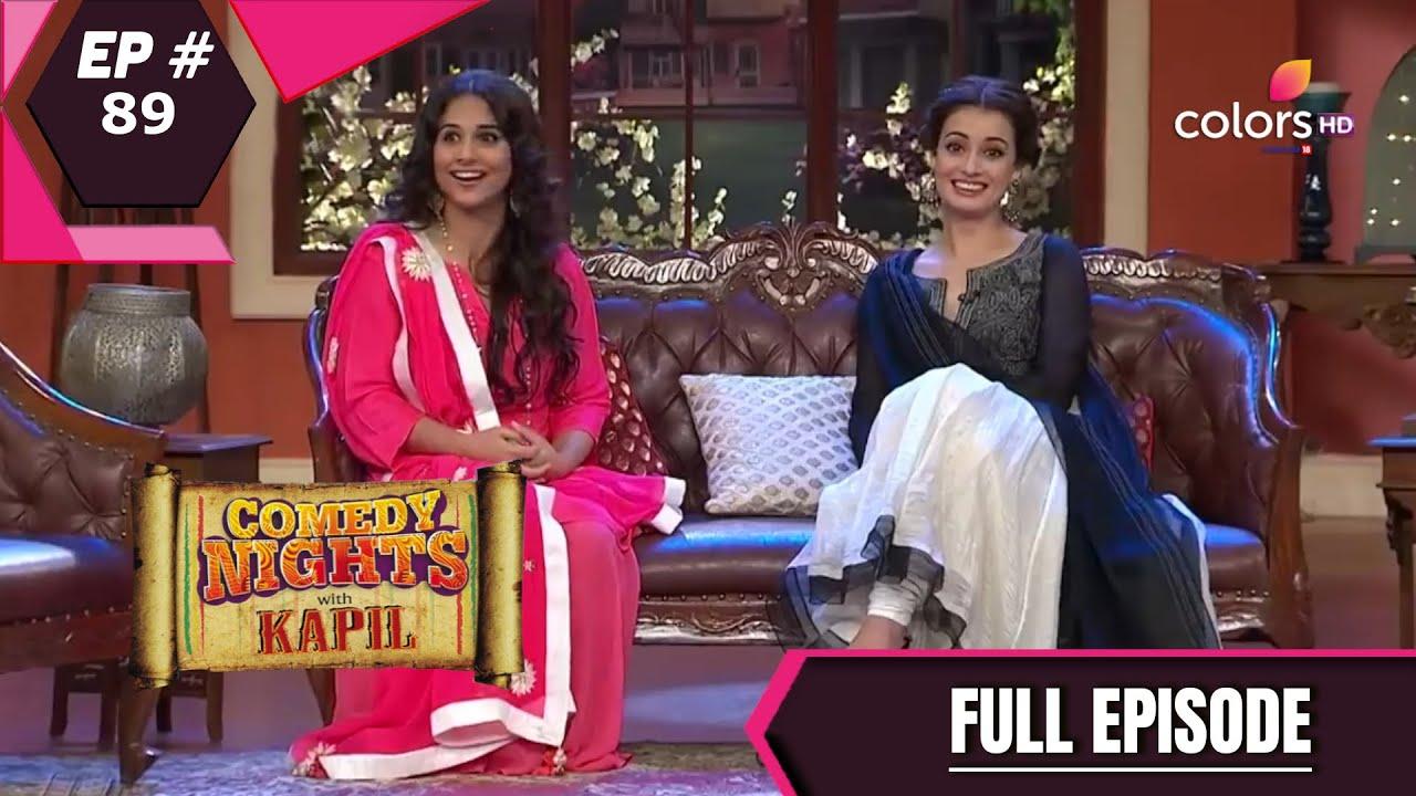 Download Comedy Nights With Kapil | कॉमेडी नाइट्स विद कपिल | Episode 89 | Vidya Balan | Dia Mirza