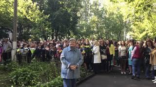 Грачева Елена Александровна День знаний в школе 19(2115) 5 а класс 2017г