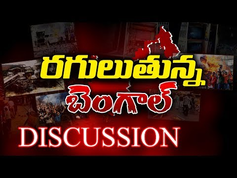 Special Discussion On Anti Hinduism in West Bengal | Struggle for Hindu Existence
