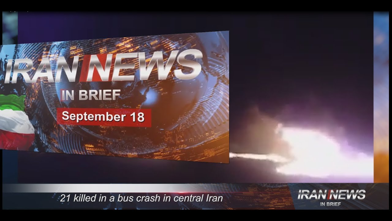 Iran news in brief, September 18, 2018