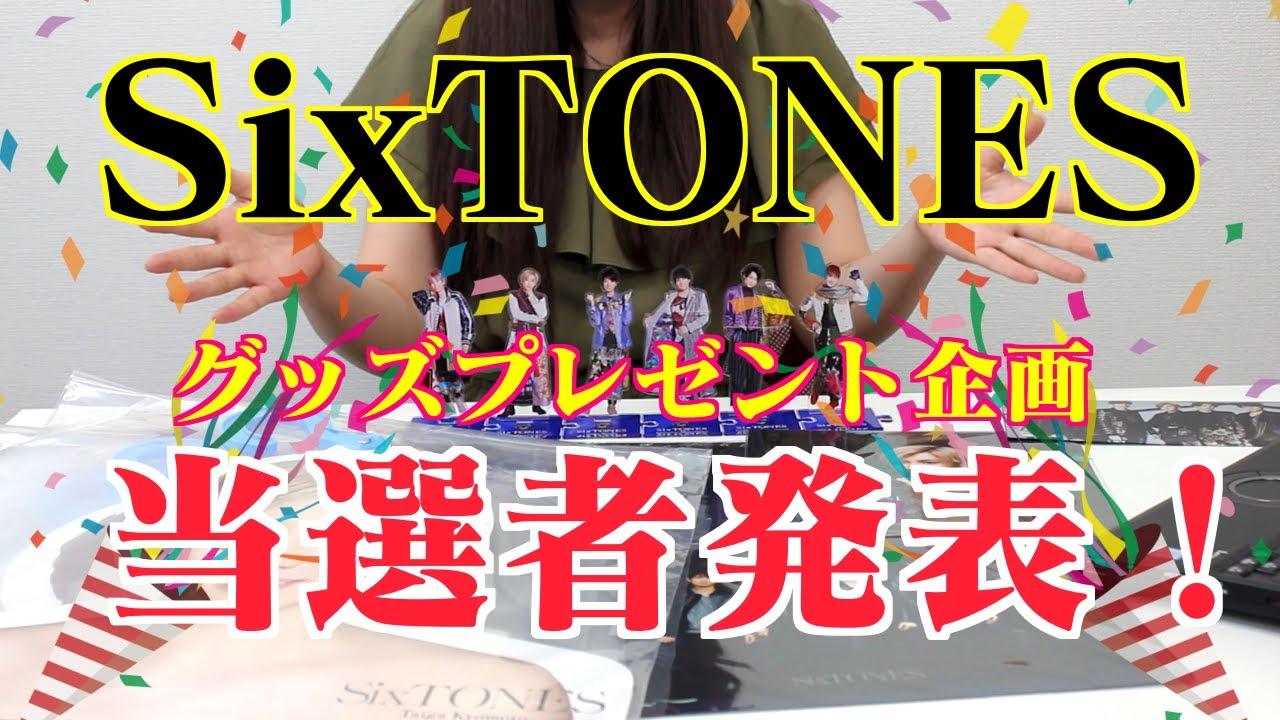 オンライン sixtones ジャニーズ ストア