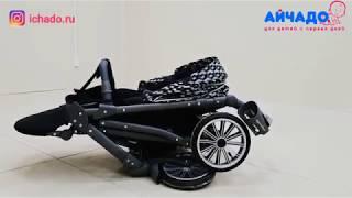 купить прогулочную коляску Expander VIVO. Она прекрасна! Длина 95, ширина 58 см.!