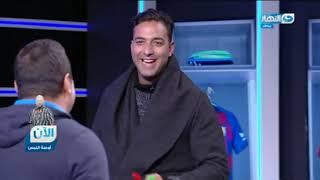 أوضة اللبس | استحملناك و انت لاعيب و قولنا ماشي لكن كل يوم ازياء غريبة الصقر احمد حسن يرد علي ميدو