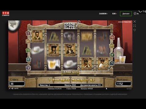Онлайн казино 50 рублей.из YouTube · Длительность: 2 мин57 с