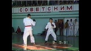 Мончегорск 1991.  Городские соревнования по каратэ
