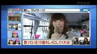 大阪の癒しの美容室として、小泉エリさんに、北浜のDO-CHEが紹介されま...