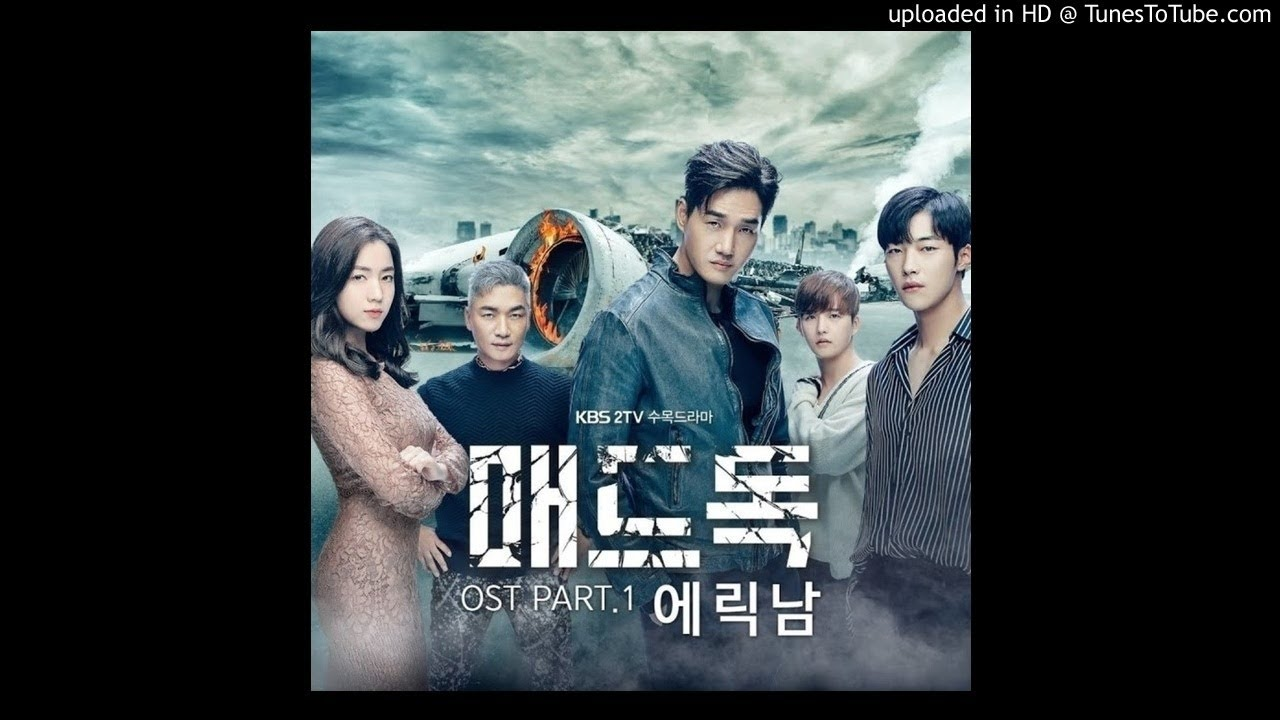 eric-nam-before-the-sunset-mad-dog-ost-part-1-ifa-rosy
