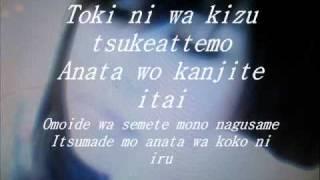 Arigatou - Kokia (lyrics).wmv