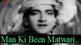 Man Ki Been Matwari Baaje - Lata Mangeshkar & Mohammed Rafi - SHABAB - Nutan, Bharat Bhushan
