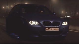 Покупка BMW M5 E60  (Короткая версия)
