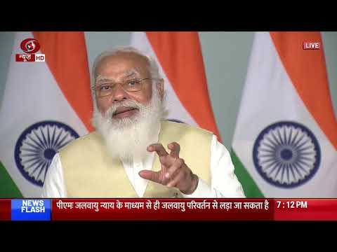 PM Modi addresses World Sustainable Development Summit, 2021 via video conferencing