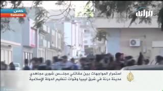 تصاعد القتال بين التنظيم ومقاتلي مجلس شورى مجاهدي درنة
