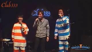 2018.1.28 竹本孝之 Live in TOWER 第1部 - Captured Live on Ustream ...