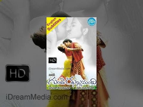 Gunde Jhallumandi Telugu Full Movie || Uday Kiran, Aditi Sharma || Madan || M M Keeravani