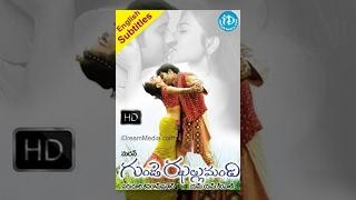 Gunde Jhallumandi Telugu Full Movie || Uday Kiran, Aditi Sharma || Madan || M Tarih Teslim M