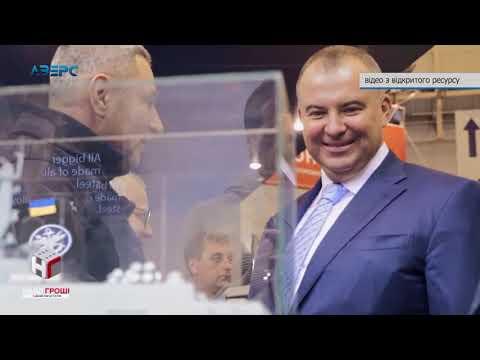 ТРК Аверс: На луцький Мотор відкрили кримінальне провадження