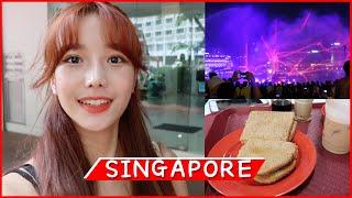 [vlog] 여자 혼자 떠나는 싱가포르 여행 …