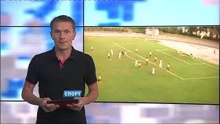 Спортивные новости 12.08.2019
