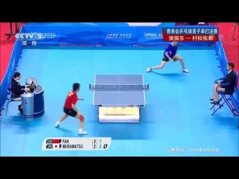 Table Tennis - ATTACK (Fan ZHENDONG) Vs DEFENSE (Modern style - MURAMATSU) XXXI !