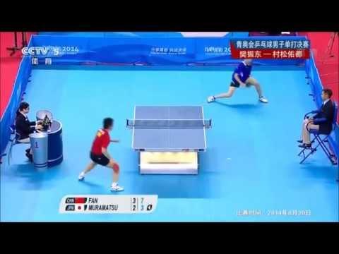 Table Tennis - ATTACK (Fan ZHENDONG) Vs DEFENSE (Modern style - MURAMATSU) XXXI !