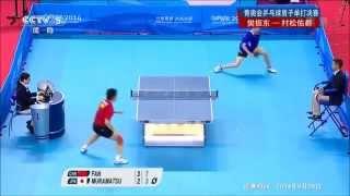 Repeat youtube video Table Tennis - ATTACK (Fan ZHENDONG) Vs DEFENSE (Modern style - MURAMATSU) XXXI !