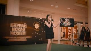 Лидия Ганева | Вярвай, Искай, Можеш 2016