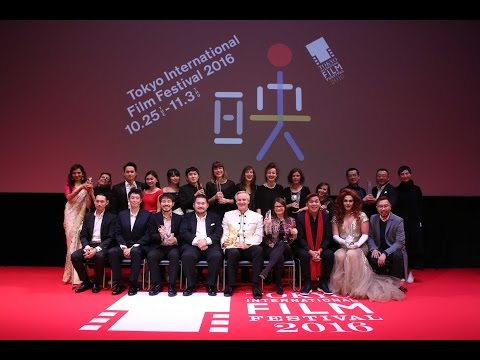 第29回東京国際映画祭クロージングセレモニー The 29th Tokyo International Film Festival Closing Ceremony