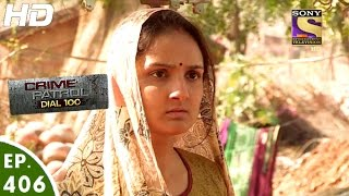 Crime Patrol Dial 100 - क्राइम पेट्रोल - Ep 406 - Jalore Murder Rajasthan - 20th Mar, 2017