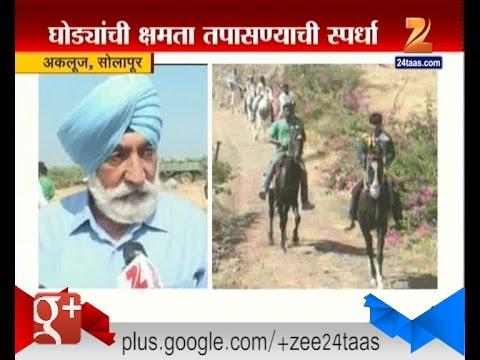 Akluj : Solapur First Ever Endura Ride Race
