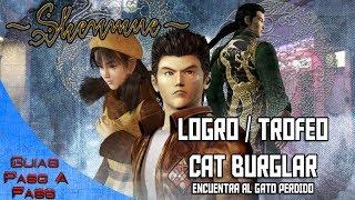 Video de Shenmue HD | Logro / Trofeo: Cat Burglar