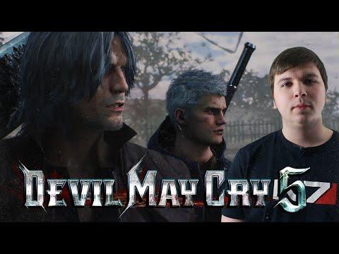 Devil May Cry 5 — Возвращение легенды 2.0