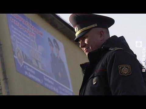 Новый общественный пункт охраны правопорядка открыли в Витебске (15.11.2019)
