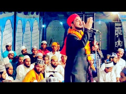 Tum aakhir kya  ho  (naat)(mushaira)(sajar ali) clear voice HD by Mohd kamran